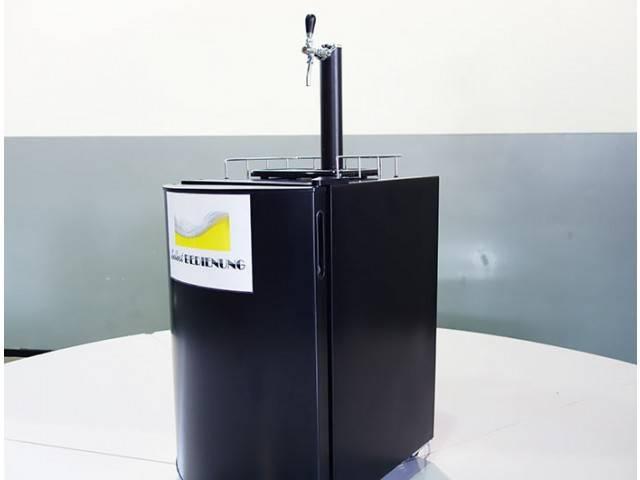 Bomann Kühlschrank Für Bierfass : Mit zapfanlage kühlschrank presley susan
